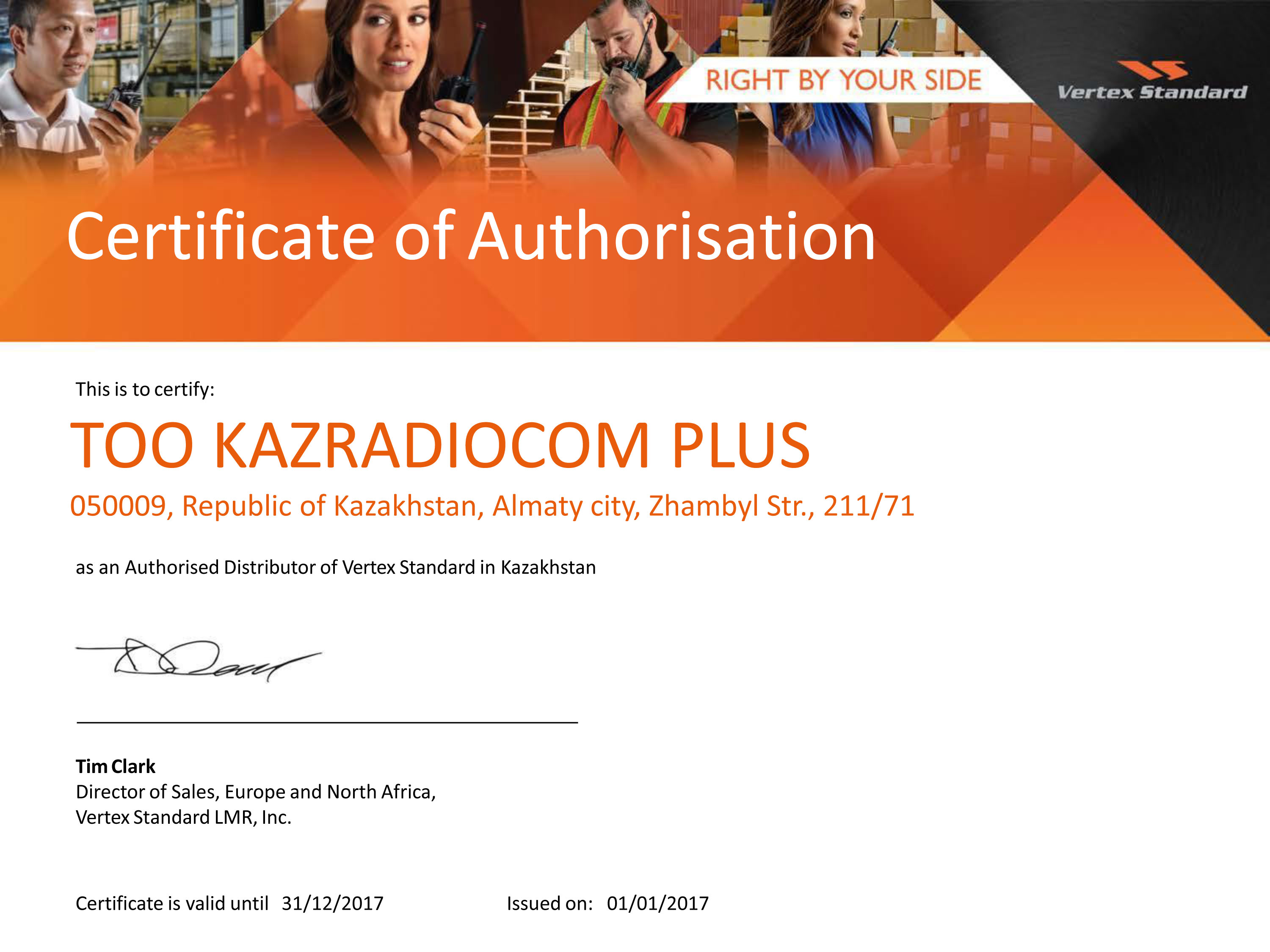 Certificate of Authorisation